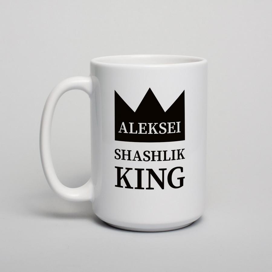 "Кружка ""SHASHLIK KING"" персонализированная"