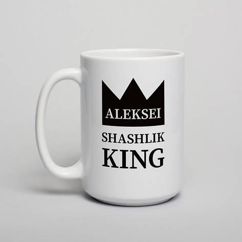 """Кружка """"SHASHLIK KING"""" персонализированная, фото 2"""