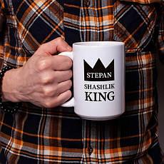 """Кружка """"SHASHLIK KING"""" персонализированная, фото 3"""
