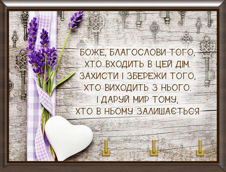 """Настенная ключница BST 020040 20×15 см коричневая """"Ветка лаванды и сердце"""""""
