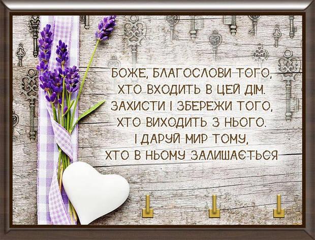 """Настенная ключница BST 020040 20×15 см коричневая """"Ветка лаванды и сердце"""", фото 2"""