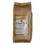 Кава Київський ранок Эфиопия Etiopia 1 кг (арабика)