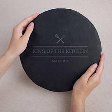 "Поднос из сланца ""King of the kitchen"" 24 см персонализированная, фото 2"