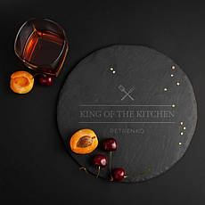 "Поднос из сланца ""King of the kitchen"" 24 см персонализированная, фото 3"