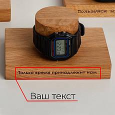 """Подставка для часов """"Мысли о времени"""" персонализированная, фото 2"""