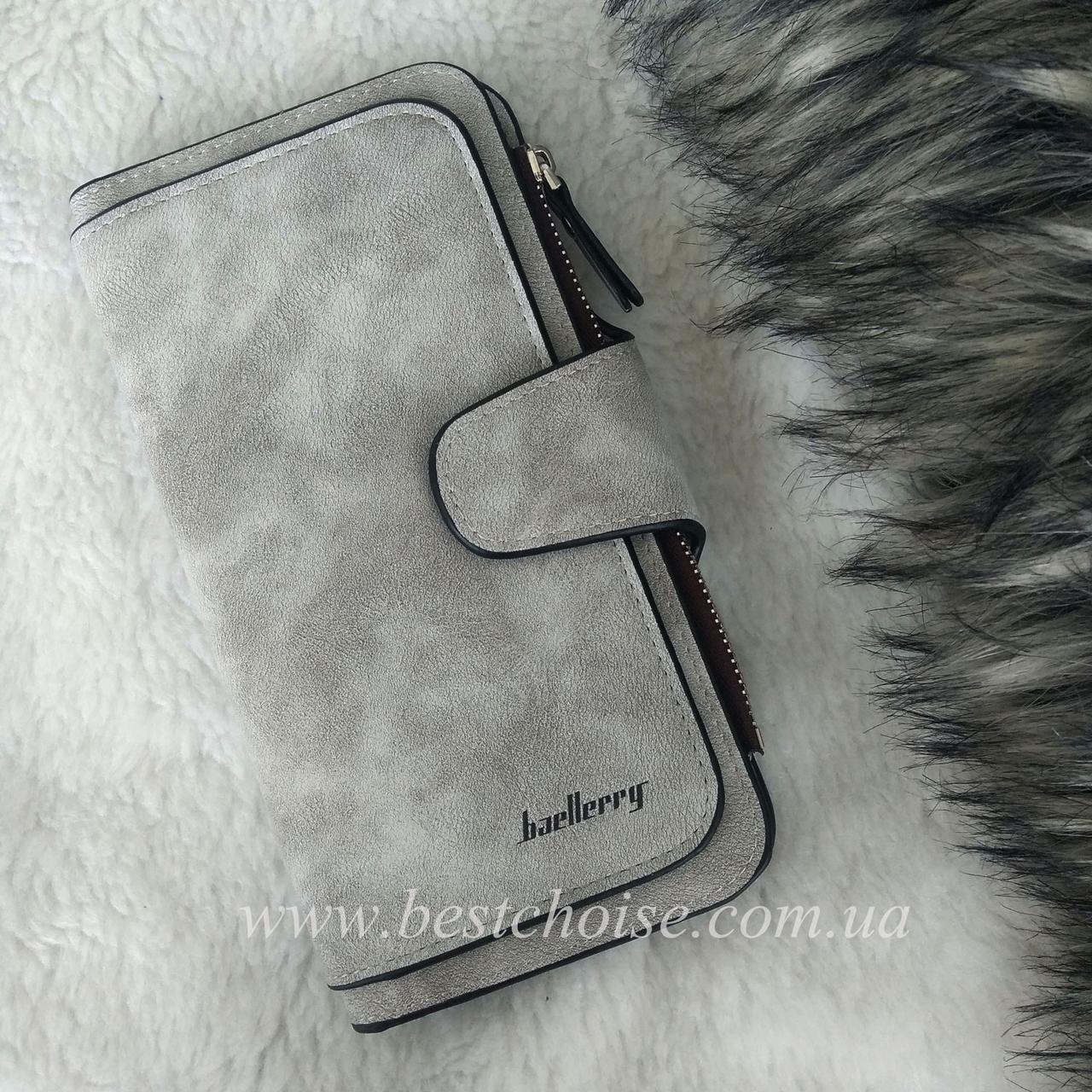 Светло-серый Baellerry Forever. Женский стильный кошелек - клатч из эко-замши.