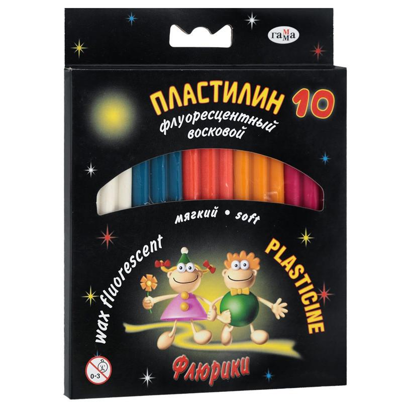 Пластилин Гамма флюрисцентный Флюрики мягкий 10 цветов 128г 280036Н