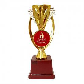 Статуетка 57242 Найкращої бабусі Супер Кубок