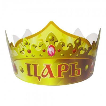 Бумажная корона Царь, фото 2