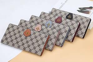 Женский бумажник (кошелек) от бренда Baellerry. Стильный и удобный. Разные цвета.