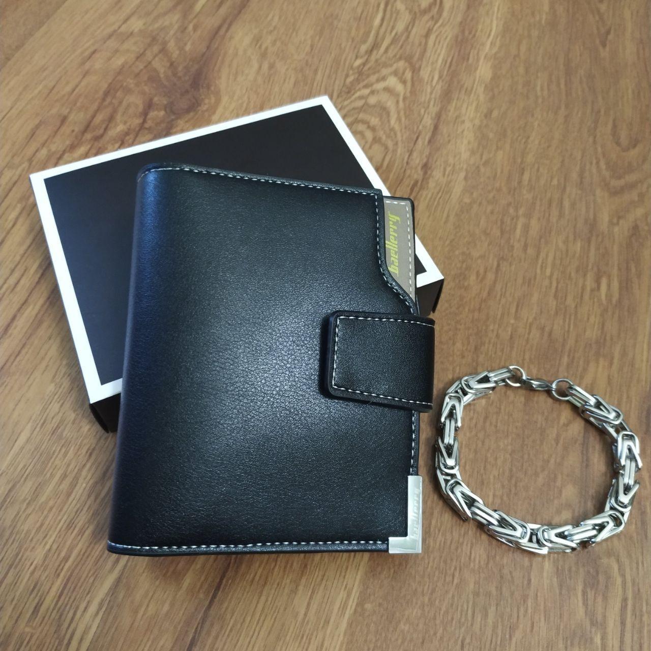 Подарочный набор №7. Мужской портмоне (кошелек) Baellerry Mini + мужской браслет Steel Rage