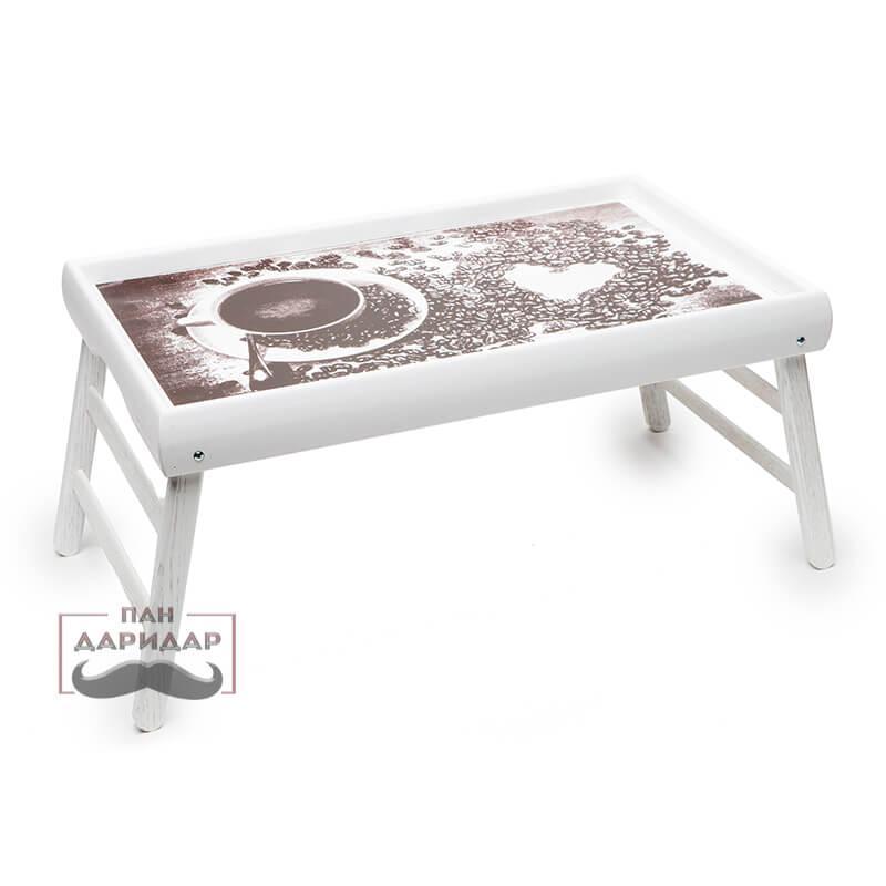 """Столик для завтрака Пан Даридар Молочный 52х32 см в постель  """"Кофейное утро"""""""