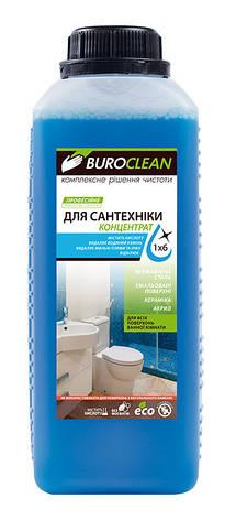 Концентрат для мытья сантехники BUROCLEAN SOFT Dez-3 1л 10900050, фото 2