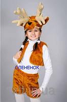 Новогодний костюм Олень