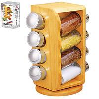 """Спецовница набор для специй на деревянной подставке """"Woody"""" 8 штук в наборе 14*14*25.5см MS-0371"""