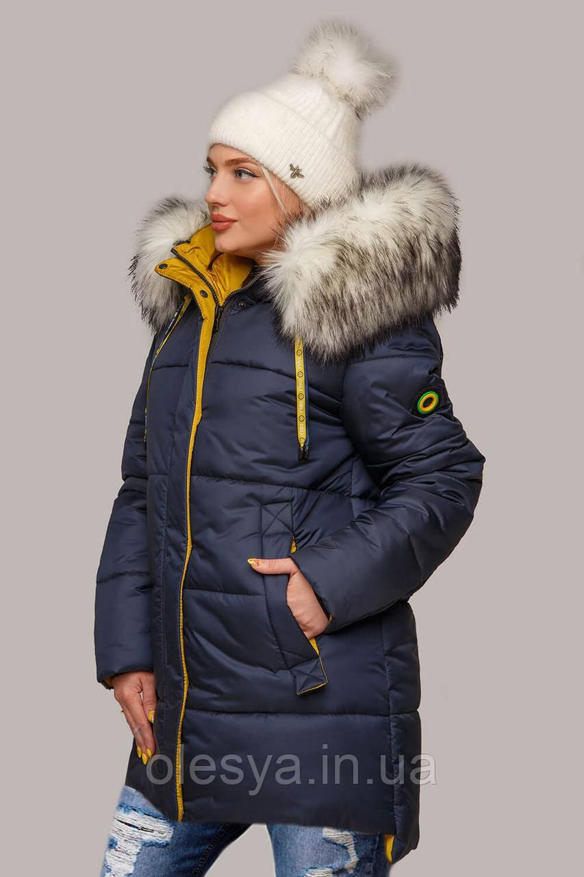 Куртка синяя женская на зиму Лиза с мехом белого цвета, размеры 42- 56