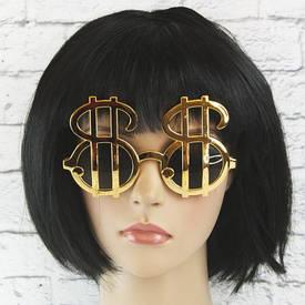 Окуляри Долари (золото)