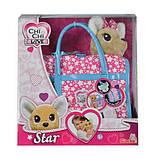 """Chi-Chi Love Собачка """"Зірка"""" в сумочці і подвесой, які світяться в темряві 5893115 Star, фото 5"""