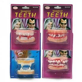 Зуби подвійні гумові
