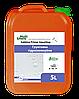 Грунтовка гидроизоляционная Sublime Primer AquaStop Euro Глубокопроникающая 5л