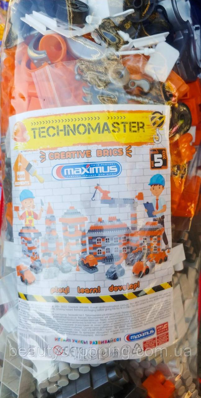 Конструктор детский Техномастер 656 элемента Maximus Украина