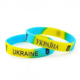 Силіконовий Браслет Ukraine (жовто-блакитний)