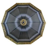 Зонт Полуавтомат Женский полиэстер 466-3