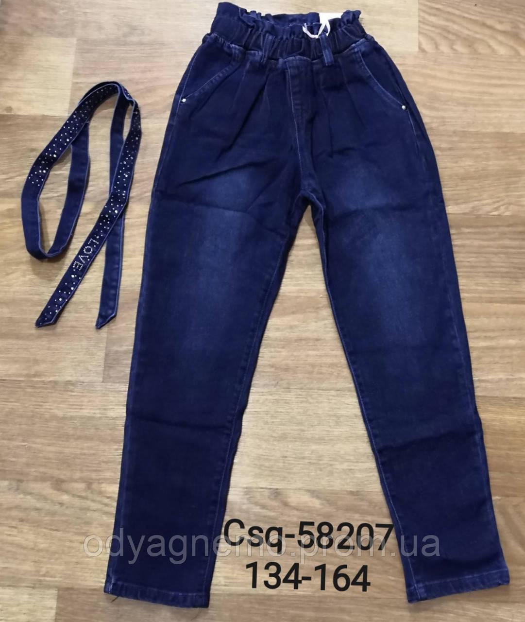 Джинсові брюки для дівчаток Seagull , 134-164 рр. Артикул: CSQ58207