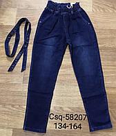 Джинсові брюки для дівчаток Seagull , 134-164 рр. Артикул: CSQ58207, фото 1