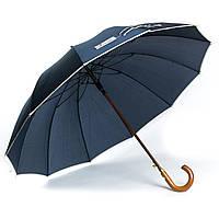 Зонт Трость Женская понж 3516-1
