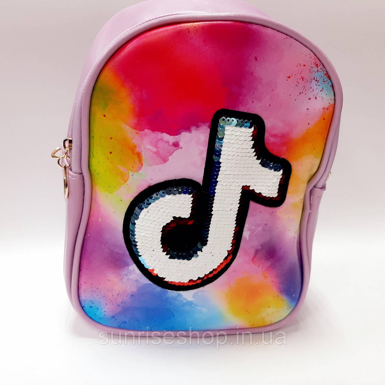 Рюкзак для дівчинки Тік Tok
