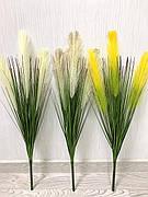 Пампасная трава искусственная. Трава Берграс для декора ( 65 см )