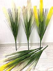 Пампасная трава искусственная. Трава Берграс для декора ( 65 см ), фото 2