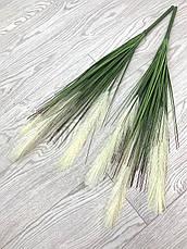 Пампасная трава искусственная. Трава Берграс для декора ( 65 см ), фото 3