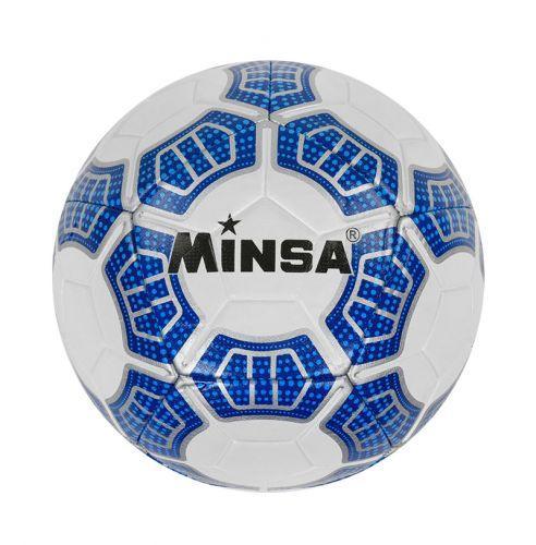 Мяч футбольный (синий) C40157