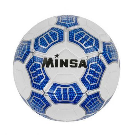 Мяч футбольный (синий) C40157, фото 2