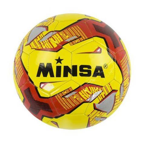 Мяч футбольный (желтый) C40114, фото 2