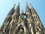 Отдых в Испании из Днепра / туры в Испанию из Днепра (Коста-Брава, Коста-Дорада), фото 4