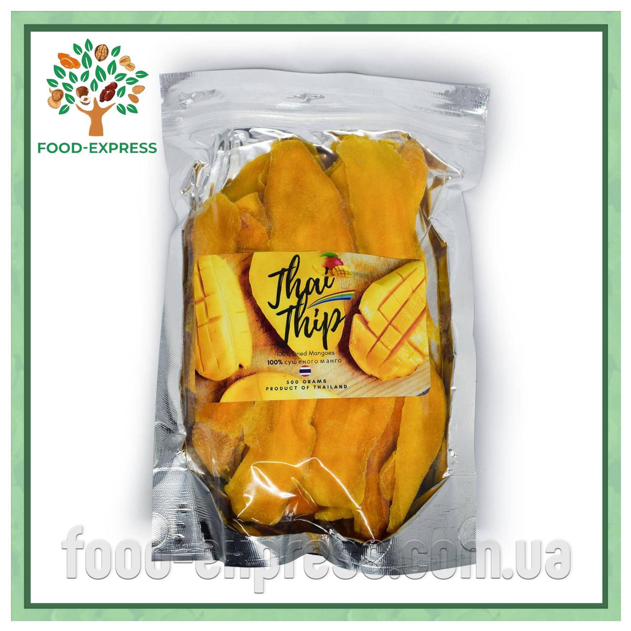 Манго сушеное Thai Thip 500г без сахара