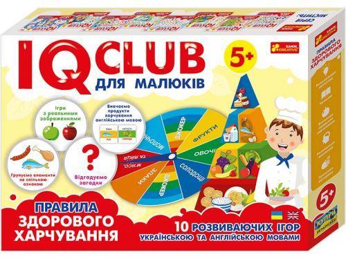 Обучающие пазлы IQ-club для малышей Здорове харчування (укр) 13203002У