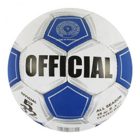 Мяч футбольный №5 (синий) GA-2074, фото 2