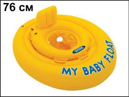 Надувной круг-плотик для плавания со спинкой (70 см), фото 2