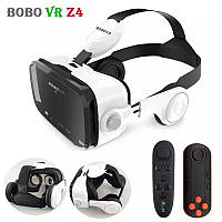 Очки виртуальной реальности VR с наушниками