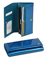 Кошелек GOLD кожа BRETTON W1-V l-blue, фото 1