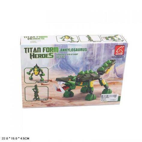"""Конструктор """"Робот-динозавр: Анкилозавр"""", 133 детали, фото 2"""