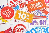 Акция «10х10»: 10 специальных товаров с 10% скидкой | Ноябрь 2020 г.