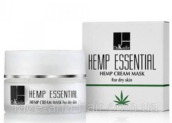 Маска-крем с экстрактом каннабиса для сухой кожи Dr. Kadir Hemp Essential Cream-Mask For Dry Skin 250 мл