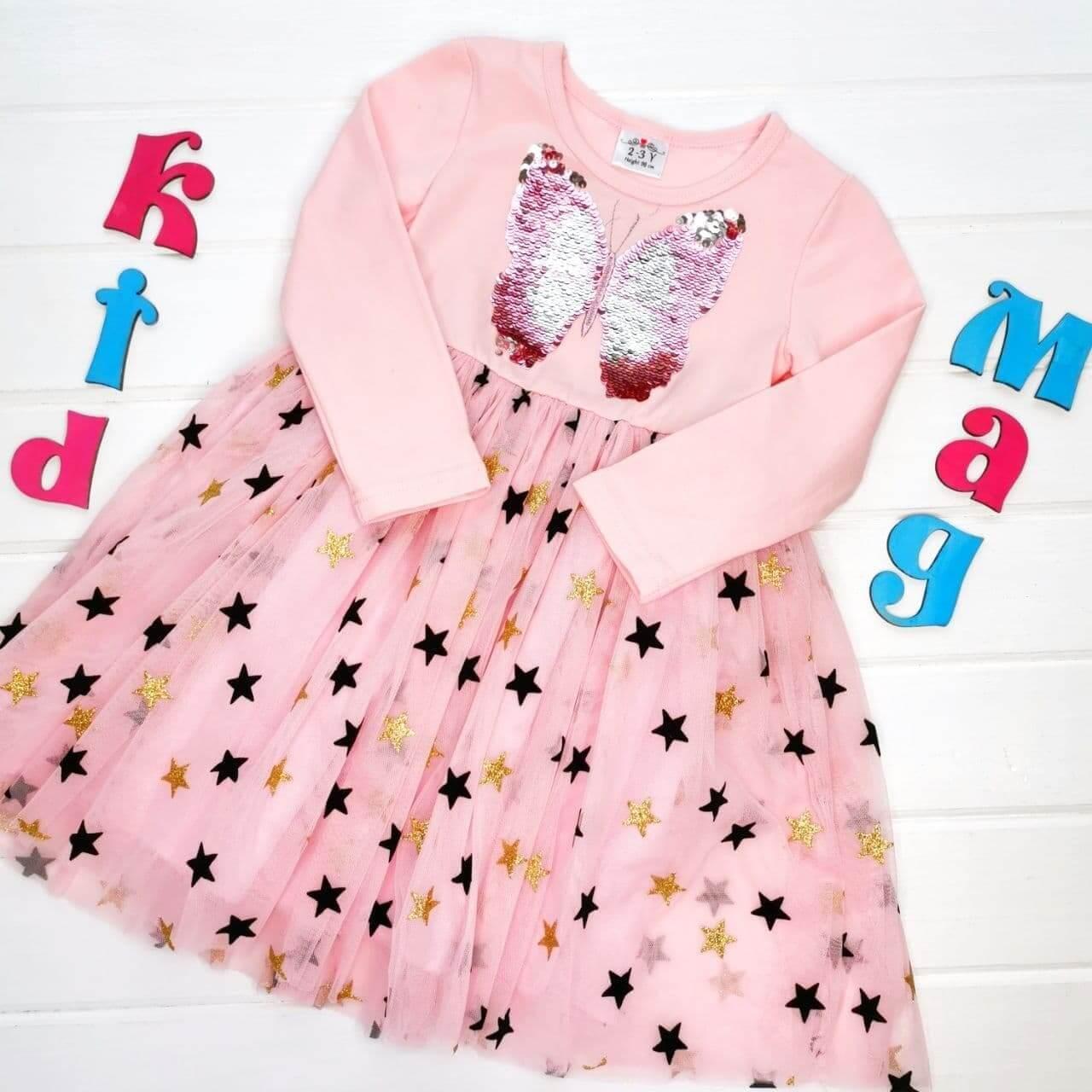 """Нарядное платье с фатиновой юбкой """"Звездная бабочка"""" на 3-6 лет"""