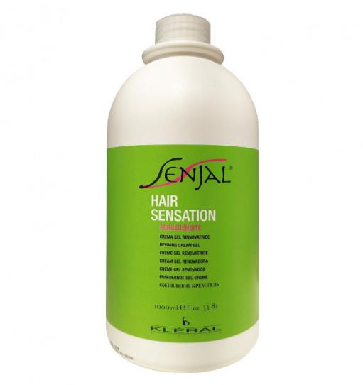 Маска волос Kleral System Senjal Reviving Cream Gel восстанавливающая 500 мл