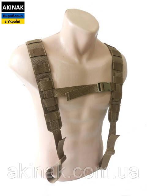 Плечевая система Akinak облегченная тип 2
